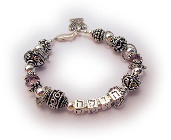 Uniq Bracelet Special