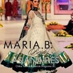 Maria B Bridals Lookbook